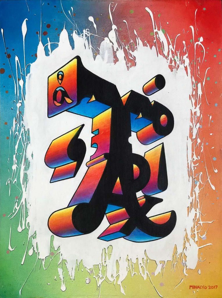 Alphanumeric T-A