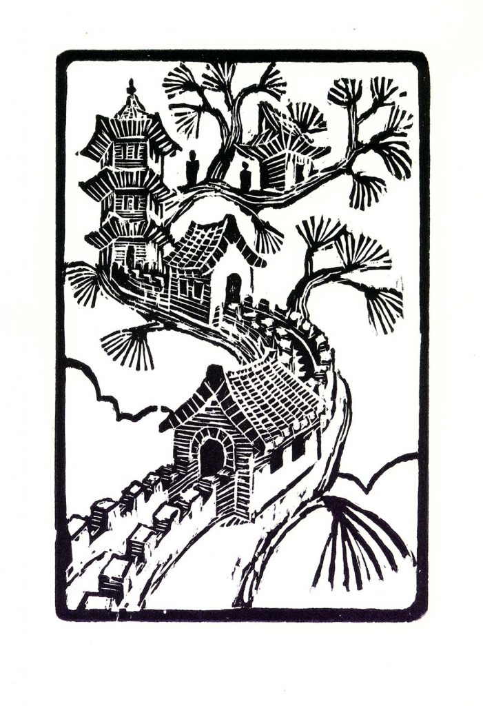Pagoda Branch -Black woodcut print 8.75×5.75 (image area) 2010 1/60